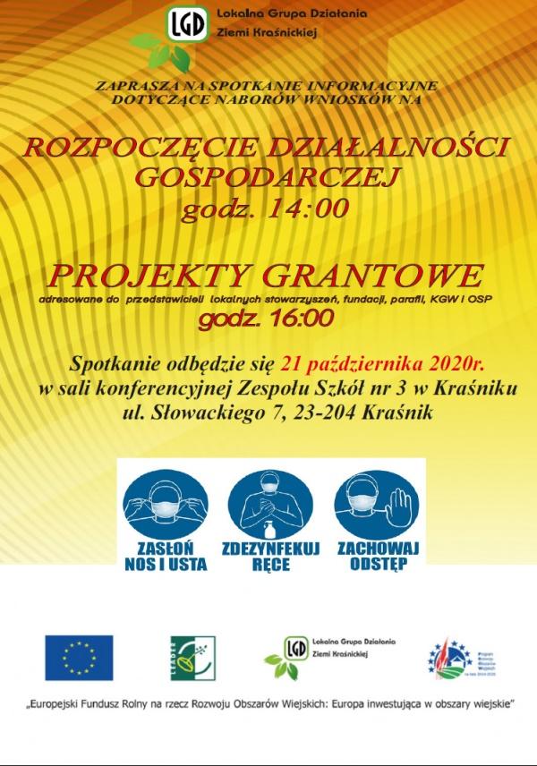 LGD Ziemi Krasnickiej zaprasza na spotkanie informacyjne dotyczące naboru wniosków na rozpoczęcie działalności gospodarczej