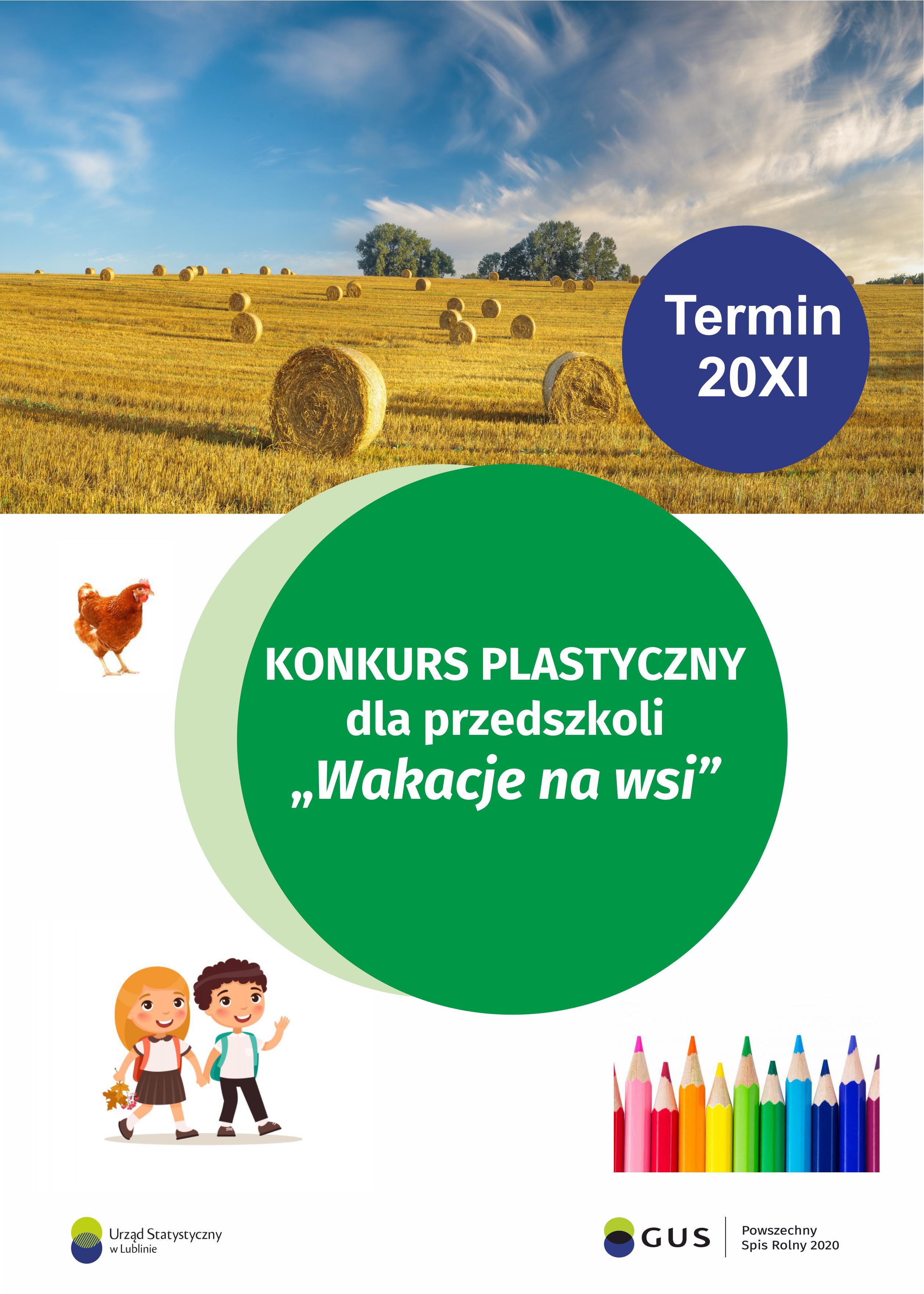 """Konkurs plastyczny dla przedszkoli pt. """"Wakacje na wsi"""""""