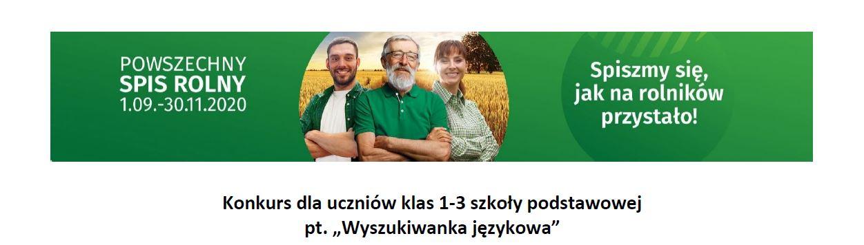 """Konkurs dla uczniów klas 1-3 szkoły podstawowej pt. """"Wyszukiwanka językowa"""""""