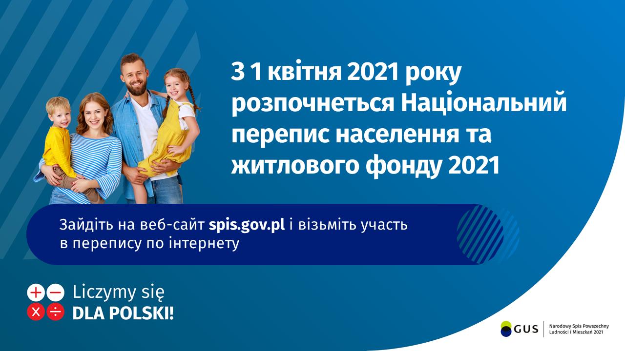 Banner informacyjny o Narodowym Spisie Powszechnym 2021 w języku ukraińskim